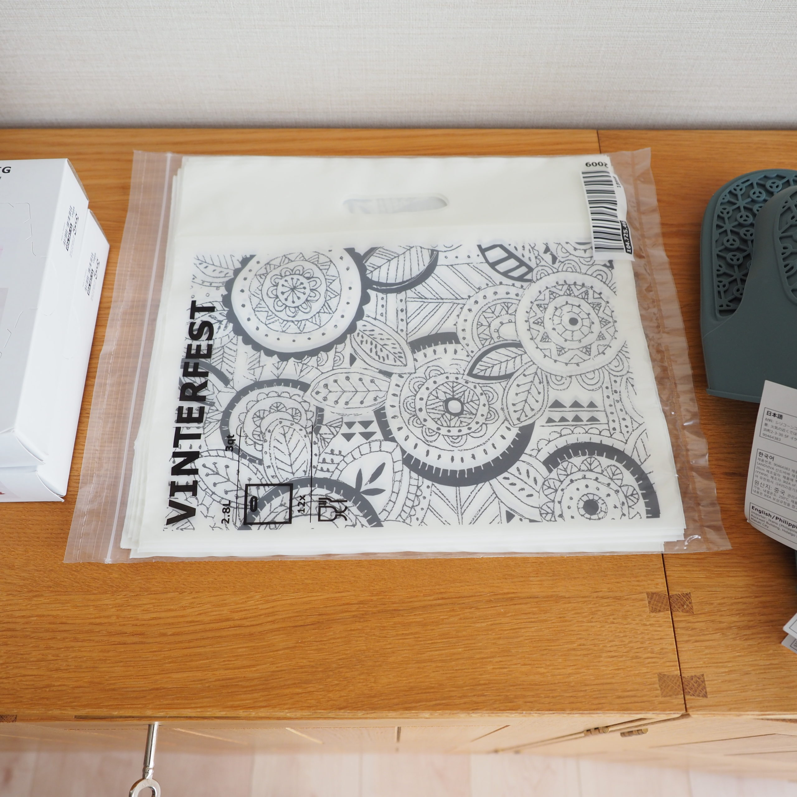 IKEAのフリーザーバッグVINTERFEST