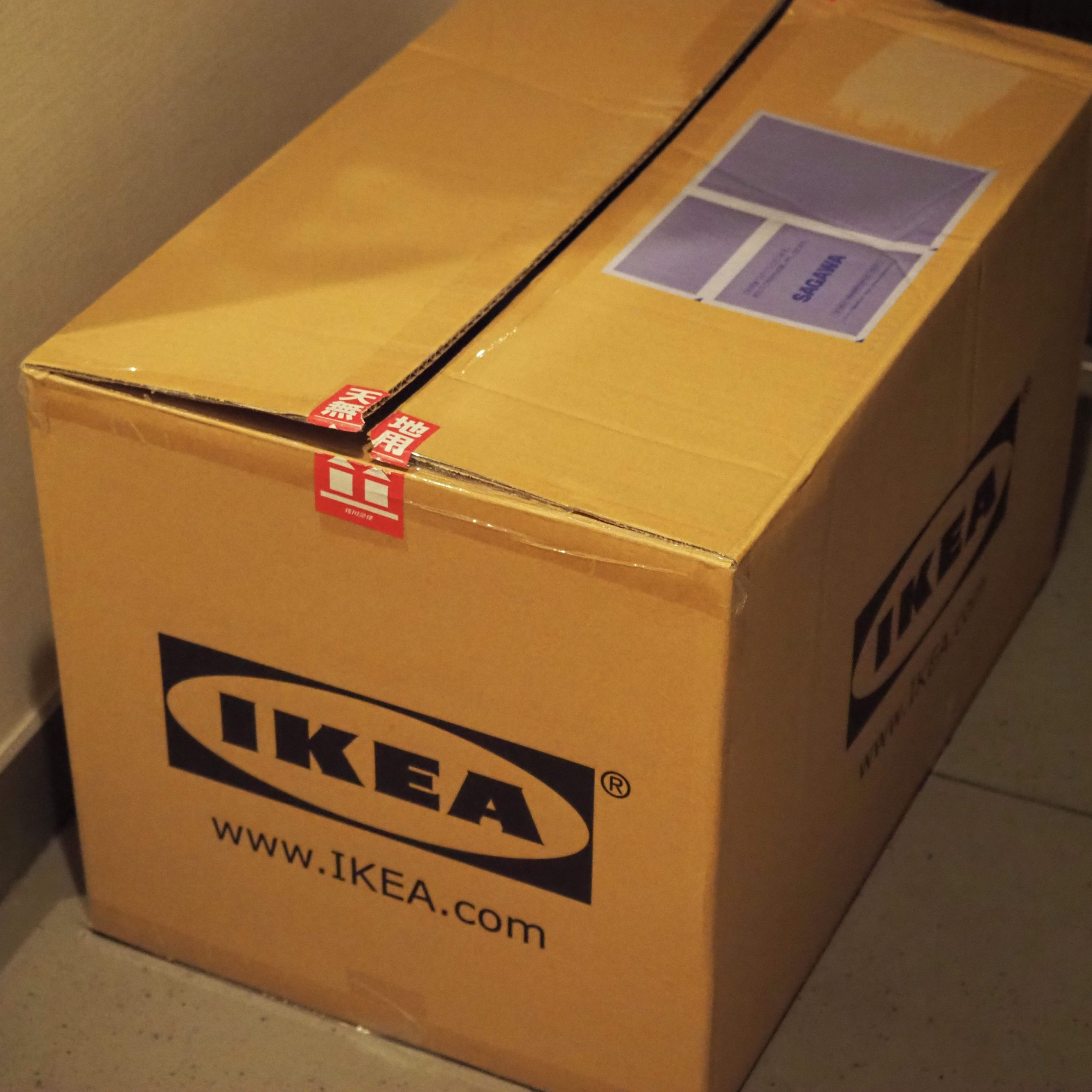IKEAオンラインショップの段ボール